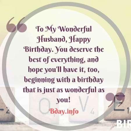 Thơ mừng sinh nhật ông xã